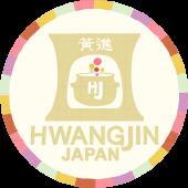 HWANGJIN JAPAN ファンジンジャパン
